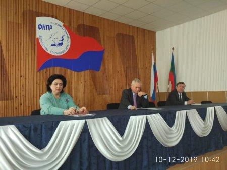 В УФАС по КЧР состоялись публичные обсуждения правоприменительной практики за 4 квартал 2019 года