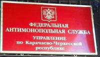 УФАС по КЧР дали комментарий СМИ по вопросу продаж сжиженного углеводородного газа.